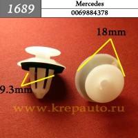 0069884378 (006-988-43-78) - Автокрепеж для Mercedes