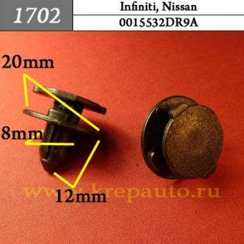 015532DR9A - Автокрепеж для Infiniti, Nissan