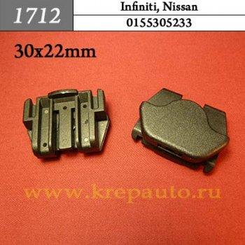 0155305233 - Автокрепеж для Infiniti, Nissan