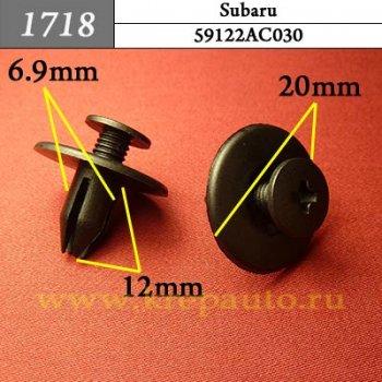59122AC030 - Автокрепеж для Subaru