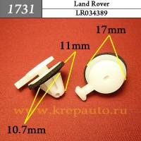 LR034389 - Автокрепеж для Land Rover