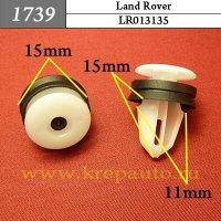 LR013135 - Автокрепеж для Land Rover