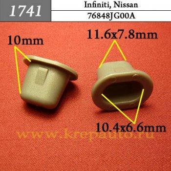 76848JG00A - Автокрепеж для Infiniti, Nissan