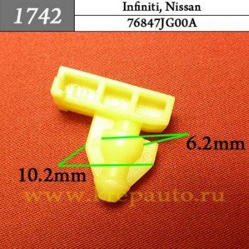 76847JG00A - Автокрепеж для Infiniti, Nissan