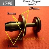 6991X7 - Автокрепеж для Citroen, Peugeot