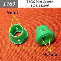 51711932996 - Автокрепеж для BMW, Mini Cooper