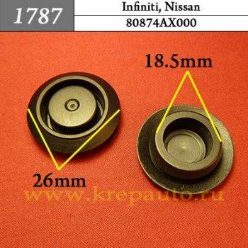 80874AX000 - Автокрепеж для Infiniti, Nissan