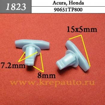 90651TP8003, 90651TP800 - Автокрепеж для Acura, Honda