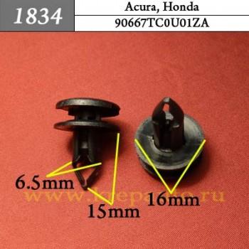 90667TC0U01ZA - Автокрепеж для Acura, Honda
