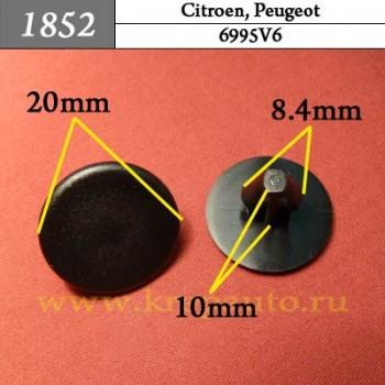 6995V6 - Автокрепеж для Citroen, Peugeot