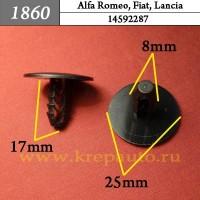 MR108759, 09409073215PK, 9046707043, 8099905N07, 14592287 - Автокрепеж для Alfa Romeo, Fiat, Lancia