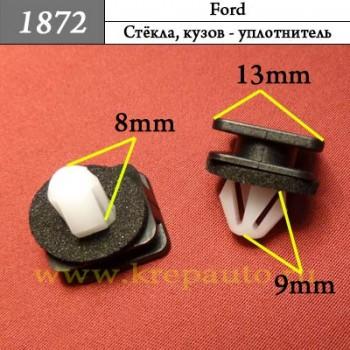 BB5Z78519R44A - Автокрепеж для Ford