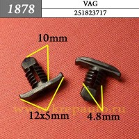251823717 - Автокрепеж для Audi, Seat, Skoda, Volkswagen