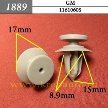 11610605 - Автокрепеж для GM