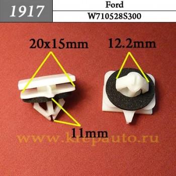 W710528S300 - Автокрепеж для Ford