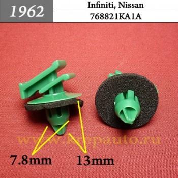 768821KA1A - Автокрепеж для Infiniti, Nissan