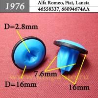 0046558337, 46558337, 68094674AA - Автокрепеж для Alfa Romeo, Fiat, Lancia