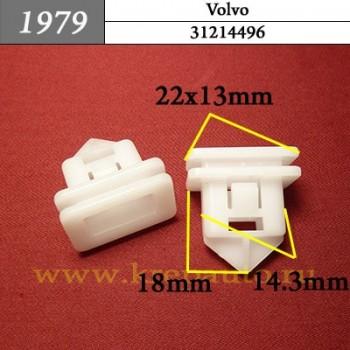 31214496 - Автокрепеж для Volvo