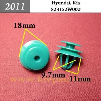823152W000 - Автокрепеж для Hyundai, Kia