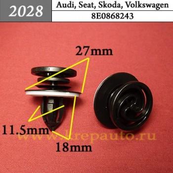 8E0868243 - Автокрепеж для Audi, Seat, Skoda, Volkswagen