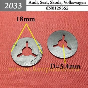 6N0129355 - Автокрепеж для Audi, Seat, Skoda, Volkswagen