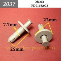 FD0168AC3 - Автокрепеж для Mazda