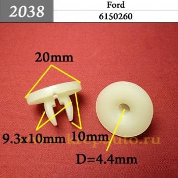 6150260 - Автокрепеж для Ford