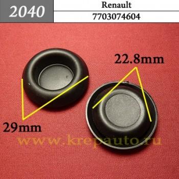 7703074604 - Автокрепеж для Renault