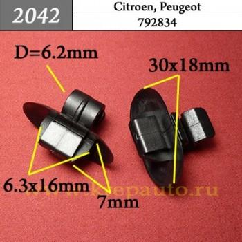 792834 - Автокрепеж для Citroen, Peugeot