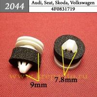 4F0831719 - Автокрепеж для Audi, Seat, Skoda, Volkswagen