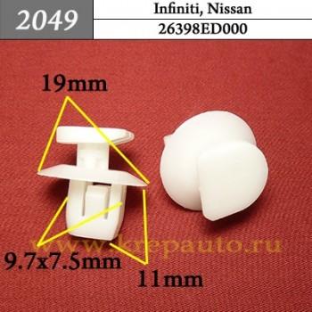 26398ED000 - Автокрепеж для Infiniti, Nissan