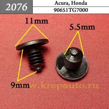90651TG7000 - Автокрепеж для Acura, Honda