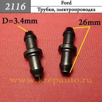 48317B613AA06 - Автокрепеж для Ford