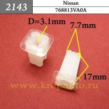 76881-3VA0A - Автокрепеж для Nissan