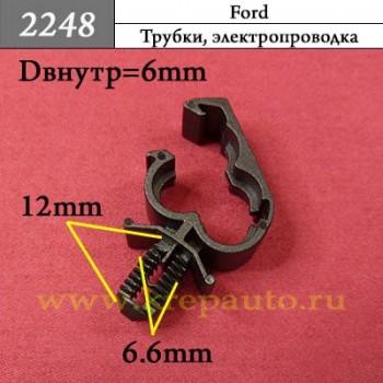 2248 - Автокрепеж для Ford