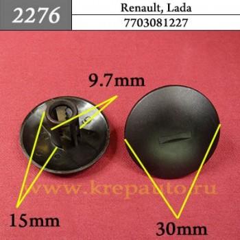 MU001220 - Автокрепеж для Renault, Lada