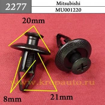91504TBAA01  - Автокрепеж для Mitsubishi