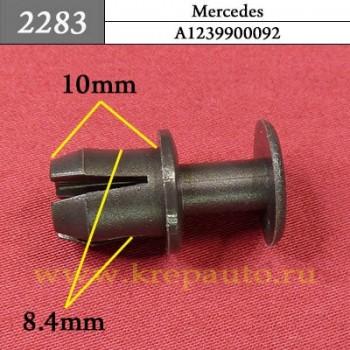 A1239900092 - Автокрепеж для Mercedes