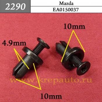 BGV456145  - Автокрепеж для Mazda