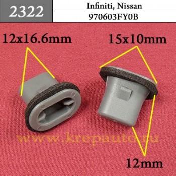 85284JD00A  - Автокрепеж для Infiniti, Nissan