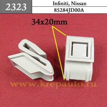 8085089916 - Автокрепеж для Infiniti, Nissan