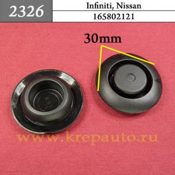 849953VA0A  - Автокрепеж для Infiniti, Nissan