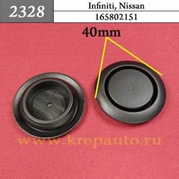 63848AQ100  - Автокрепеж для Infiniti, Nissan