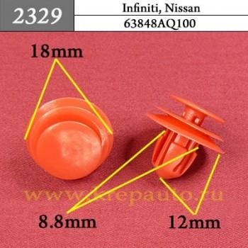 867827500A  - Автокрепеж для Infiniti, Nissan