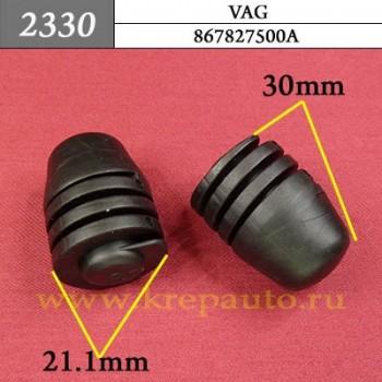 51417325082 - Автокрепеж для Audi, Seat, Skoda, Volkswagen
