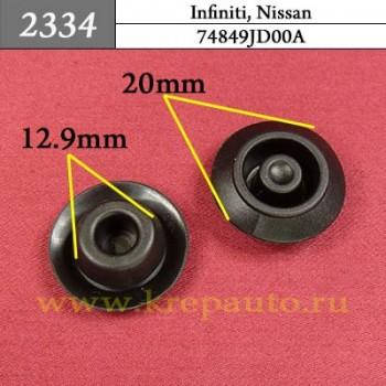 74849JD00A - Автокрепеж для Infiniti, Nissan