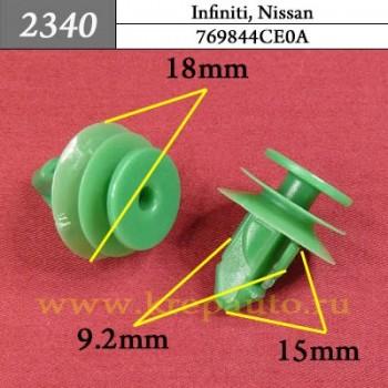 10220168, 10241510 - Автокрепеж для Infiniti, Nissan