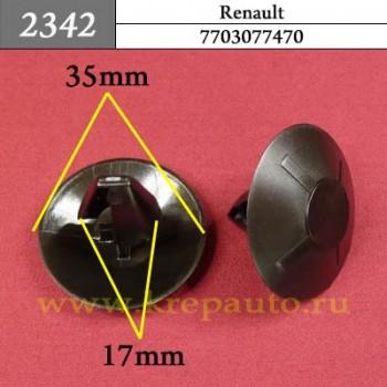 7703081127 - Автокрепеж для Renault