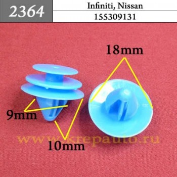 808501FA0B - Автокрепеж для Infiniti, Nissan