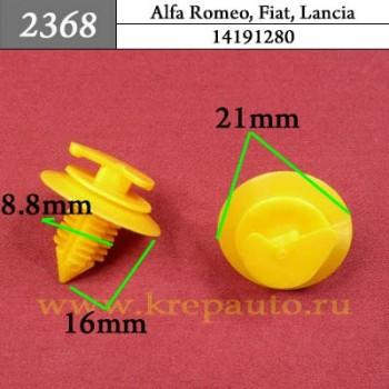 1301019808 - Автокрепеж для Alfa Romeo, Fiat, Lancia
